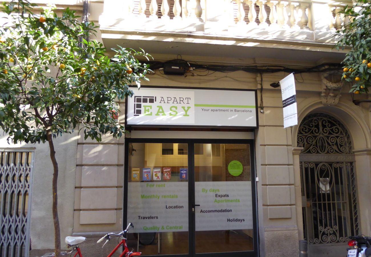 Apartamento em Barcelona - GRACIA chic style, balcony